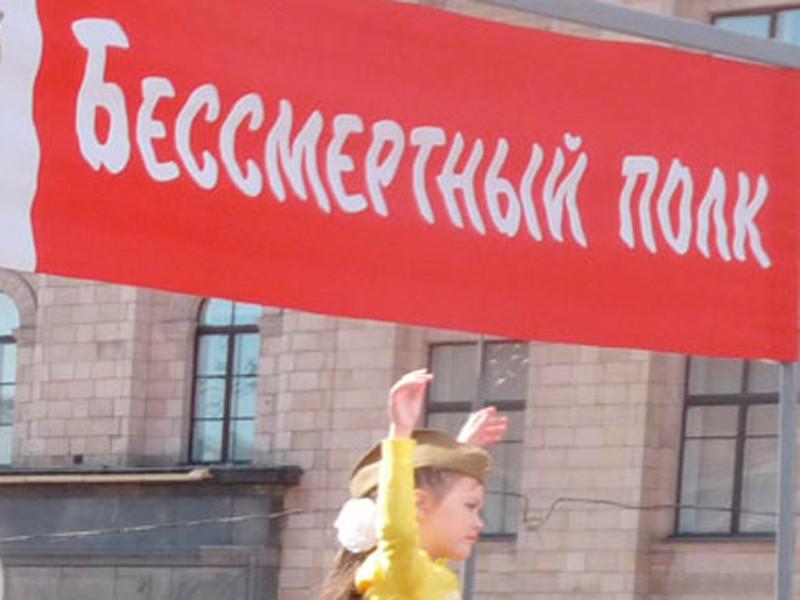 """В Узбекистане отменили шествие """"Бессмертного полка"""" из-за """"сложной политической обстановки в мире"""""""