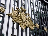 Бордов - один из самых высокопоставленных российских офицеров, он командовал разведкой. Министерство обороны России не ответило на просьбу о комментарии