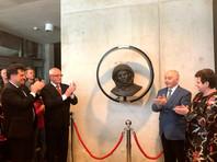 В Словении ко Дню космонавтики открыли памятник Юрию Гагарину