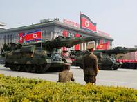 Северная Корея попыталась запустить ракету, но потерпела неудачу