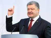 Доходы Петра Порошенко в 2016 году составили, согласно декларации, 12 300 000 гривен (454 тысячи долларов). Основная часть - дивиденды по акциям Международного инвестиционного банка - почти 12 млн гривен. Его зарплата на посту президента составила336342 гривны