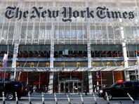 The New York Times получила пулитцеровскую премию за серию статей о политической экспансии Кремля