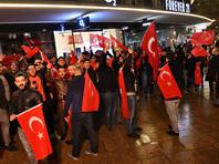 18 поправок в Конституцию Турции, поддержанные на референдуме 16 апреля 2017 года