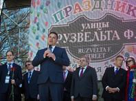 На Украине возбудили дело против иностранцев, посетивших международный экономический форум в Крыму