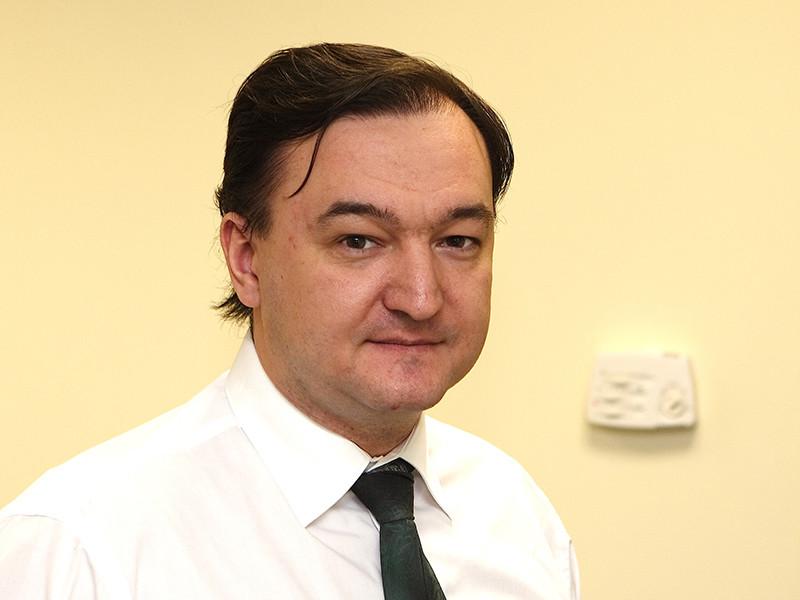 Юрист фонда Hermitage Capital Сергей Магнитский