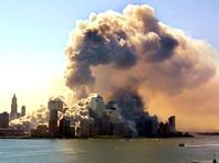 В США подан иск против саудовских компаний из-за терактов 11 сентября