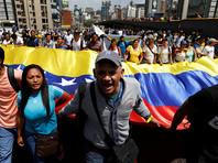 В Венесуэле при разгоне акций оппозиции  ранено 50 человек
