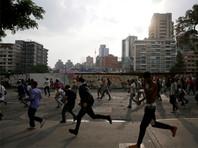 Усмирение оппозиционных демонстраций в Венесуэле привело к жертвам