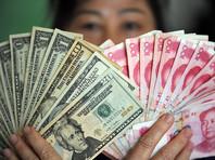 Пекин объявил вознаграждение в десятки тысяч долларов за информацию об американских шпионах