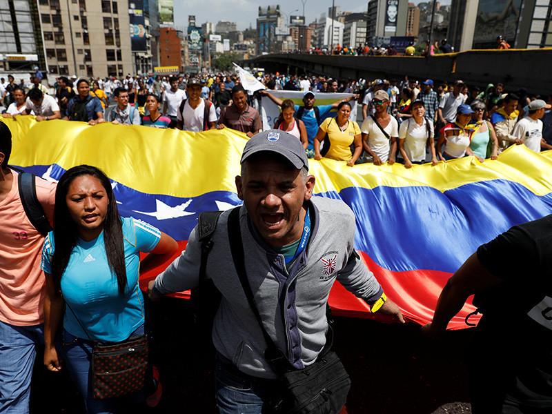 В Венесуэле при разгоне акций оппозиции были ранены 50 человек
