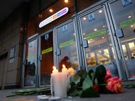 Теракт в Санкт-Петербурге вызвал в мире волну солидарности с РФ, но нашлись и исключения