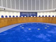 Европейский суд по правам человека (ЕСПЧ) в четверг, 13 апреля, постановил, что Россия должна выплатить 2,955 млн евро по иску россиян в связи с захватом заложников в школе Беслана в сентябре 2004 года