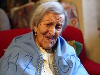 В Италии умерла старейшая женщина в мире, родившаяся еще в XIX веке