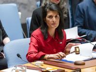 """Вашингтон дает Москве возможность """"сохранить лицо"""" после химатаки в Сирии, заявила постпред США при ООН"""