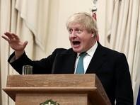 Глава МИД Британии Борис Джонсон отменил визит в Россию