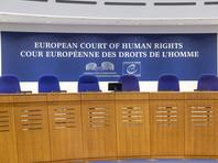 В Европейский суд по правам человека (ЕСПЧ) направлена первая жалоба по задержаниям во время акции против коррупции 26 марта