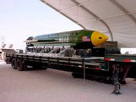 """Афганистан подвел итоги применения американской """"матери всех бомб"""" против ИГ*"""