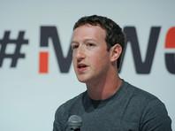 Facebook нанимает 3000 человек, чтобы следить за насилием на страницах соцсети
