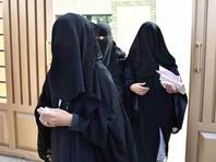 Женщинам в Саудовской Аравии позволили лечиться без одобрения опекуна