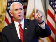 Республиканцы, недовольные Трампом, хотят видеть новым главой США вице-президента Пенса, рассчитывая на действие 25-й поправки