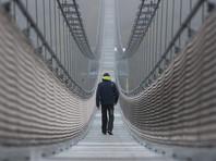 В Германии в день открытия назвали точную длину самого большого подвесного моста для пешеходов