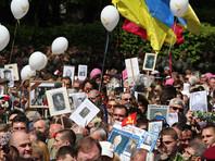 """СБУ обещает обеспечить безопасность """"Бессмертного полка"""" в Киеве на фоне угроз националистов"""
