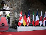 В сицилийской Таормине открывается саммит G7, посвященный терроризму и России