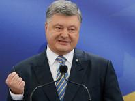 Президент Украины Петр Порошенко объявил о введении санкций против ряда российских интернет-сервисов, социальных сетей, компаний-разработчиков антивирусных программ, а также СМИ
