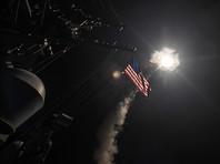 В США правозащитники подали в суд на администрацию Трампа за ракетный удар по Сирии
