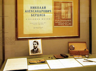 Николай Александрович Бердяев (1874-1948) - русский религиозный и политический философ, представитель русского экзистенциализмa и персонализма