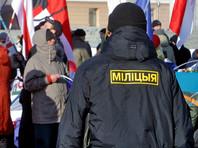 В Минске провели оригинальную акцию против милицейского беспредела (ФОТО)