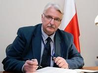 Главы МИД ЕС выступили за продление антироссийских санкций для усиления давления на Кремль