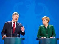 Меркель рассказала Порошенко об итогах переговоров с Путиным