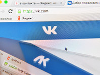 Пользователи запрещенных на Украине российских соцсетей не понесут наказания за обход блокировок