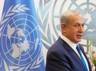 Израиль сократил финансирование ООН из-за резолюции ЮНЕСКО, отрицающей его суверенитет над Иерусалимом