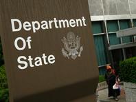 В США предложили в три раза урезать финансовую помощь Украине