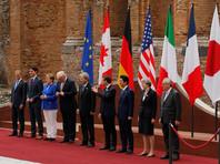 Подписание документа произошло по итогам рабочей сессии, состоявшейся в рамках саммита лидеров группы семи - Великобритании, Германии, Италии, Канады, США, Франции и Японии