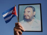 """На Кубе назвали """"нелепым"""" поздравление Трампа с Днем независимости страны"""