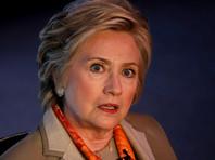 Клинтон объявила о создании новой политической организации