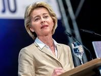 Министр обороны Германии отменила визит в США из-за скандала с солдатом бундесвера, планировавшим теракт под видом беженца из Сирии
