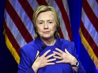 Клинтон обвинила российских хакеров и ФБР в своем проигрыше на выборах