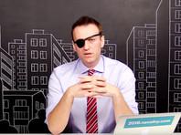 Навальному прооперировали глаз в Барселоне - зрение будет восстанавливаться несколько месяцев