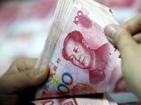 В Китае пятилетний мальчик нашел и изорвал 50 тысяч юаней, взятых отцом в кредит