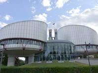 ЕСПЧ не нашел нарушений в деле осужденной за подготовку теракта Зары Муртазалиевой