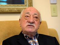 Турецкие прокуроры потребовали для Гюлена 3,6 тысячи пожизненных сроков