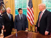 Трамп и Пенс приняли в Вашингтоне министра иностранных дел Украины Павла Климкина