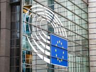 Европарламент принял резолюцию в поддержку чеченских геев