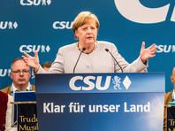 После саммита с Трампом Меркель призвала Европу рассчитывать только на свои силы