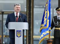"""Порошенко заявил, что Киев больше  не будет отмечать 9 мая """"по московскому сценарию"""""""