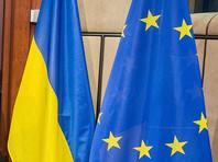 Евросоюз и Украина подписали акт о безвизовом режиме